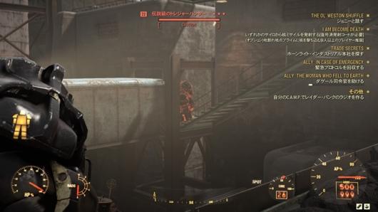 Fallout 76の★3トレジャーハンター