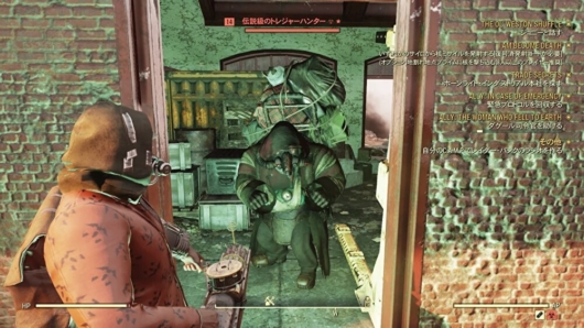Fallout 76のトレジャーハンター