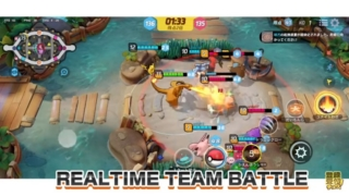 ポケモンユナイトのゲーム画面