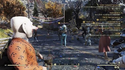 Fallout76のファスナハトイベントのプレイヤーたち