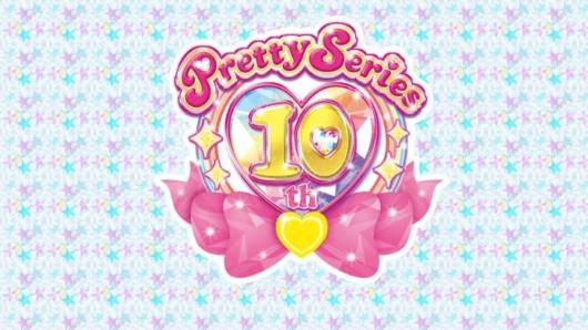 プリティーシリーズ10周年のロゴ