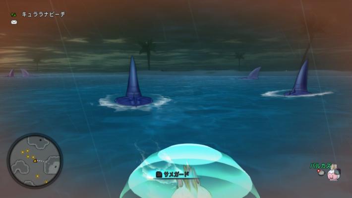海イベント「キミとサメない夢を」でサメバーンに狙われた瞬間