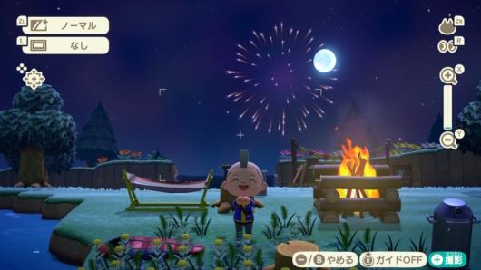 「あつまれ どうぶつの森」の花火大会の花火