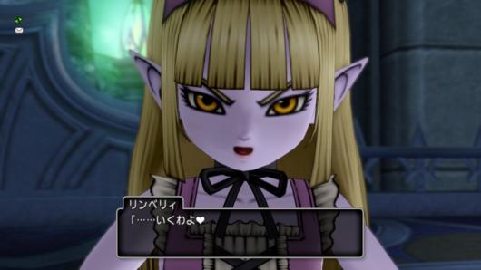 バージョン5.2のゼクレスの城で登場したリンベリィ
