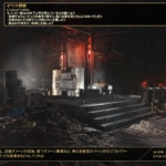 Fallout76「Event:A Colossal Problem」のロード画面