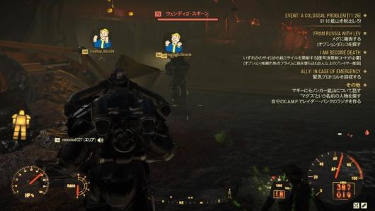 Fallout76「A Colossal Problem」モノンガー鉱山からの脱出