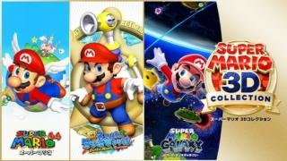 「スーパーマリオ 3Dコレクションの」メインビジュアル