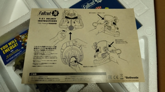 「Fallout 76 Power Armor Edition (パワーアーマーエディション) 」開封
