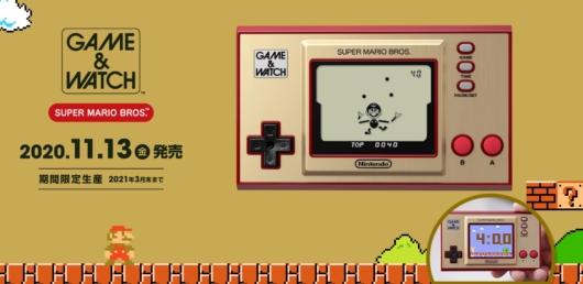 「ゲーム&ウオッチ スーパーマリオブラザーズ」の公式サイト