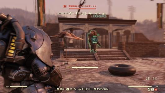 Fallout76ウェービー・ウィラーズ・ウォーターパークにいた伝説のトレジャーハンター