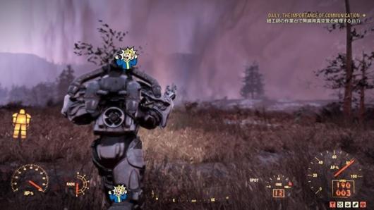 Fallout76でパワーアーマーで恐慌状態になってしまった時の様子