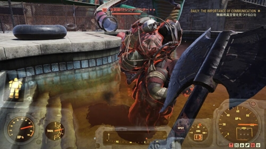 Fallout76伝説級のトレジャーハンターを倒すシーン