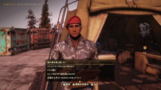 Fallout76「Steel Dawn」アプデ後のラッセル・ドーシー