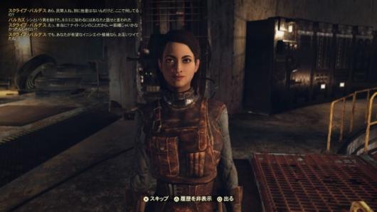 Fallout76「Steel Dawn」スクライブ・バルデス