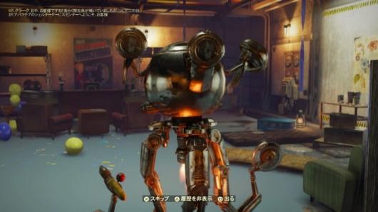 Fallout76「Mr.クラーク」