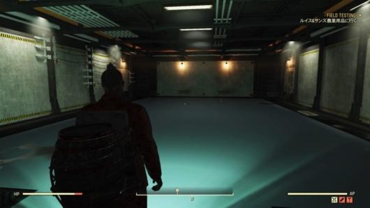 Fallout76のシェルターのユーティリティ室