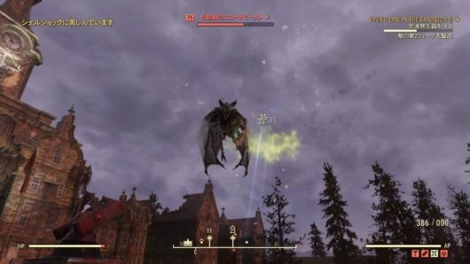 Fallout76「ガウスミニガン」でスコーチビーストを攻撃する瞬間