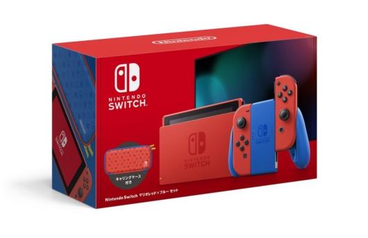 Nintendo Switch「マリオレッド×ブルー セット」の箱