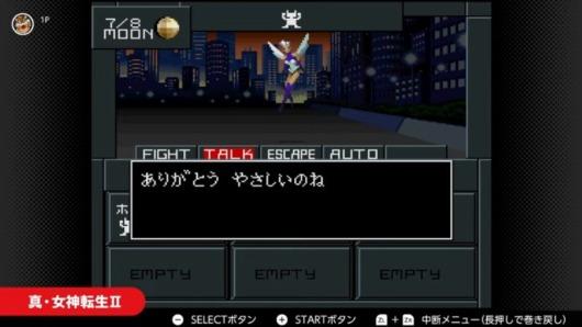 「ファミコン&スーファミonline」真・女神転生II