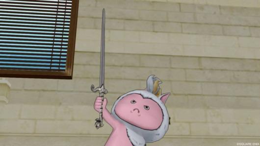 魔剣士の職業クエストで手に入る剣