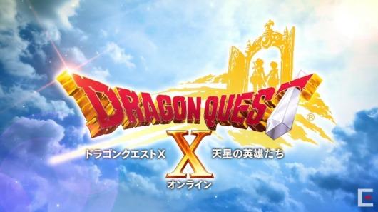 ドラゴンクエストXバージョン6「天星の英雄たち」ロゴ
