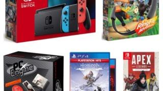 Amazonプライムデー2021のゲーム関連商品