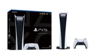 PS5デジタルエディション新型番の箱
