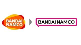 バンダイナムコの新しいロゴ