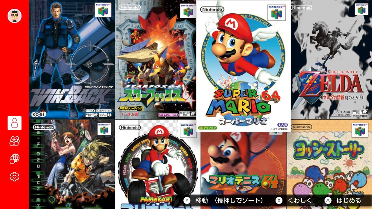 Nintendo 64 for Nintendo Switch Onlineの画面