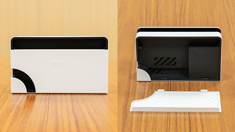 NintendoSwitch(有機ELモデル)のドック背面のフタ