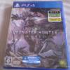 ついに狩猟解禁!PS4『モンスターハンター:ワールド』新大陸に乗り込め~