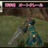 バージョン4で追加されるレベル96武器・盾の素材を考察!?